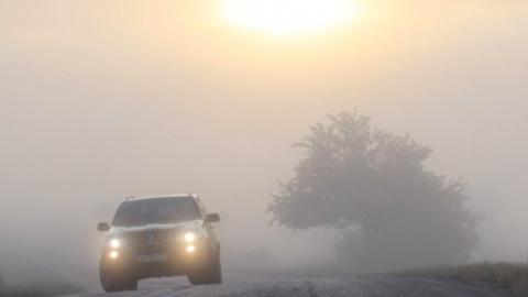 Утром водителей просят опасаться тумана