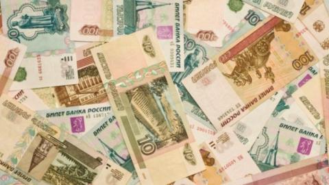 У пожилой саратовчанки украли сертификат на 100 тысяч рублей