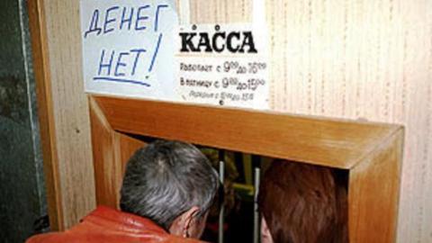 Строительная фирма задолжала рабочим полтора миллиона рублей