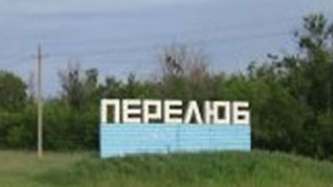 """Главу района оштрафовали за """"новогодний подарок"""" жене-предпринимателю"""
