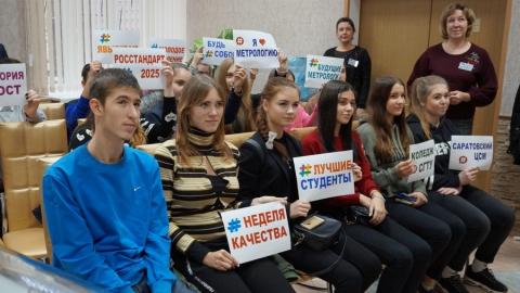 Центр Дубовикова отметил День качества экскурсией