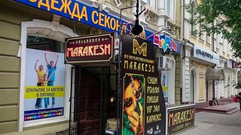 Саратовских бизнесменов собираются штрафовать за неправильные вывески