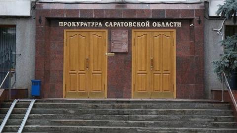 Завершено расследование смертельной аварии на Усть-Курдюмской