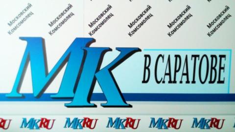 В пресс-центре «МК» в Саратове» подведут итоги навигации и расскажут о сезонных пожарах