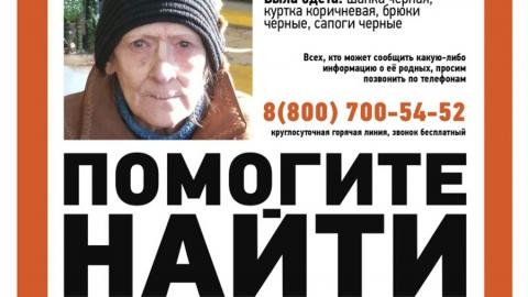 Волонтеры ищут родственников найденной на вокзале старушки