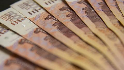 Комитет по финансам Саратова нашёл нарушения при закупках на 206 миллионов