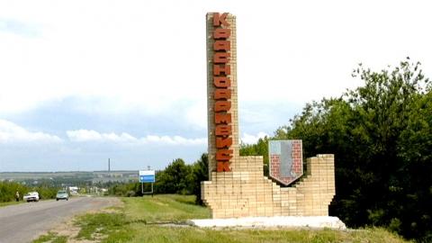 Трагедия в Красноармейске. Губернатор поручил организовать похороны погибших