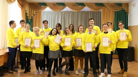 Студенты Института химии СГУ и учащиеся «Роснефть-классов» приняли участие в конкурсе Саратовского НПЗ