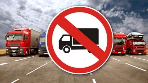 В Саратове введен запрет на въезд большегрузов
