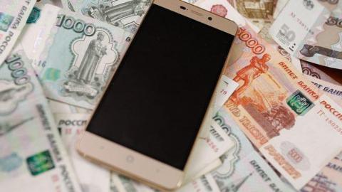Юный саратовец ждет суда за незаконное пополнение баланса телефона