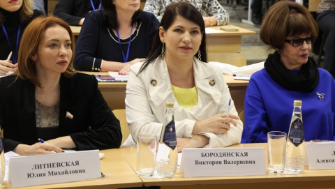 На гражданском форуме в Саратове обсуждали внутренний туризм