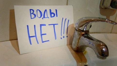 Более 30 улиц в Саратове остались без воды