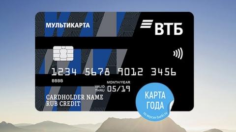Саратовский банк рассылал неправильные смс с услугами