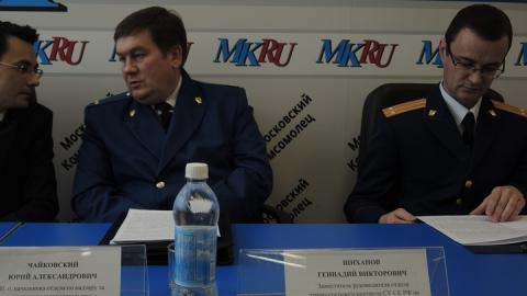 Самая крупная взятка в Саратовской области составила 25 млн рублей