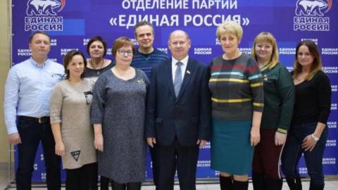 Саратовцы участвуют в XVIII съезде «Единой России»