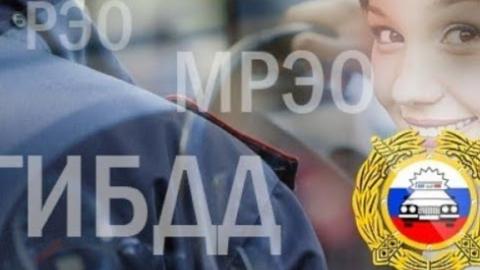 В саратовском РЭО ГИБДД предупредили о перебоях с электроэнергией