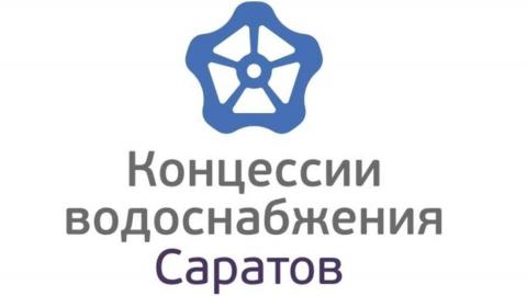 """""""КВС"""" анонсирует постройку канализационной станции в Зональном"""