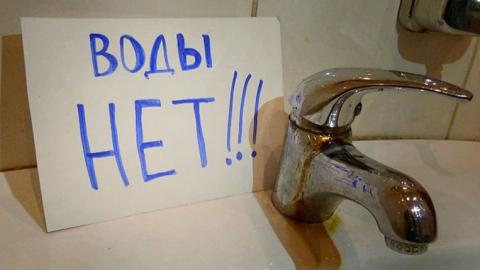 В Октябрьском районе до полуночи отключена вода