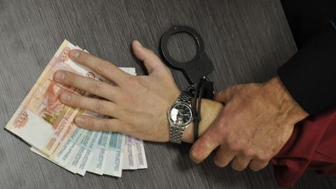 Адвоката поймали с поличным за взятку от клиента