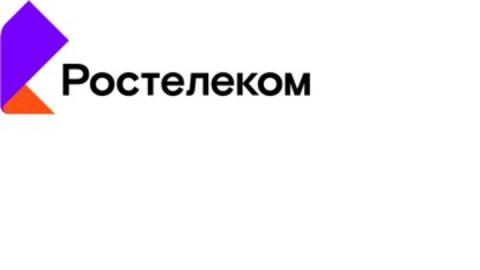 """""""Новогодний шар удачи"""" от """"Ростелекома"""" превращает бонусы в подарки к любимому празднику"""