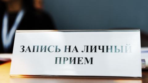 Главный следователь области примет саратовцев во Фрунзенском отделе