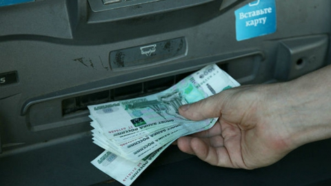 Подросток похитил деньги через банкомат