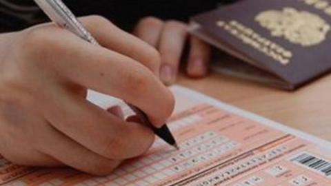 В России введен ЕГЭ по китайскому языку