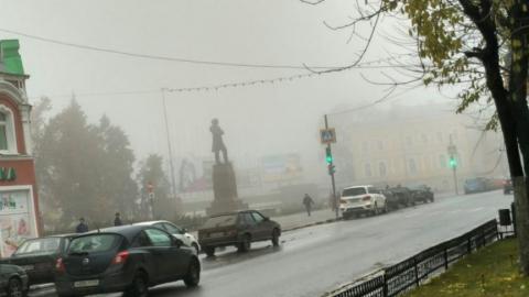 Сильный туман спустится на Саратов в ближайшие часы