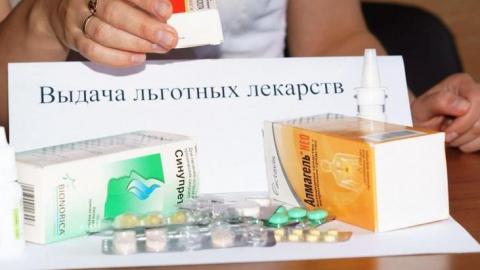 Поликлиника отказала инвалиду в выдаче лекарств