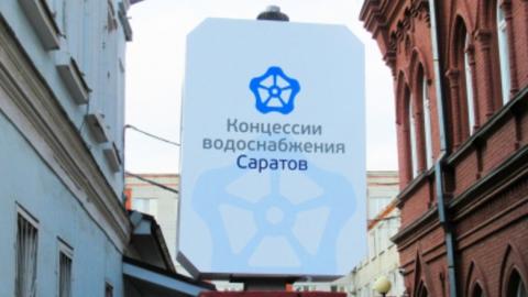 """""""КВС"""" начинает реконструкцию канализационного коллектора через овраг Крутенький"""