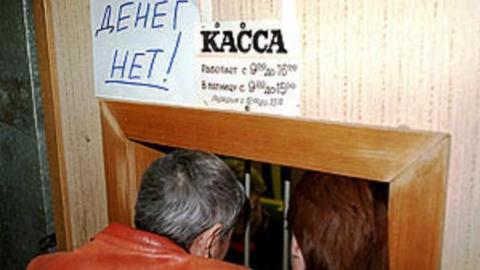 В Саратовской области выросли долги по зарплате