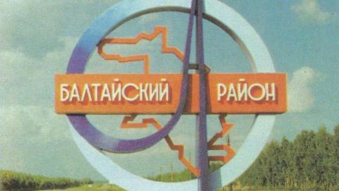 Избран глава Балтайского района