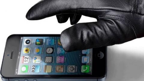 Бомжа задержали за кражу мобильника со стойки банка