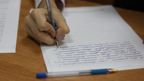 Итоговое сочинение успешно написали 98 процентов саратовских экзаменующихся