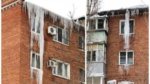 На управляющие компании составили 11 протоколов за снег, лед и сосульки