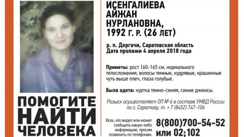 Добровольцы ищут 26-летнюю Айджану Исенгалиеву