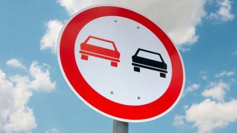 Авария под Вольском: водитель легковушки нарушил правила обгона