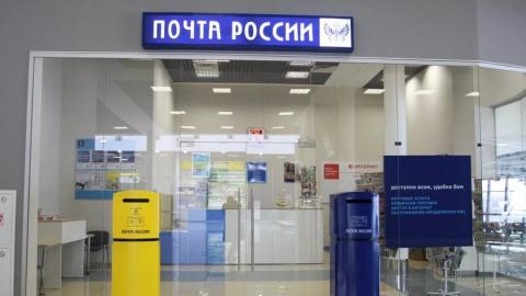 Почтовые отделения не будут работать 1, 2 и 7 января