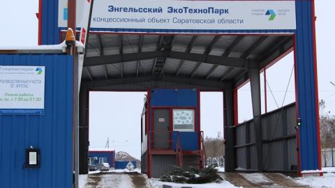 Регоператор: Из-за снегопада часть парка мусоровозов перевели на зимний режим работы