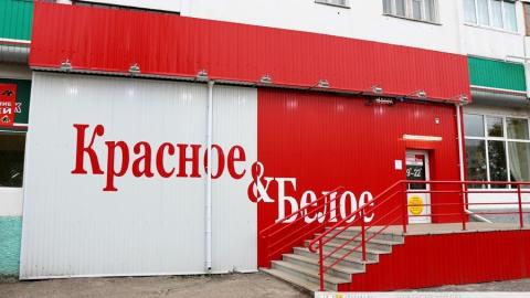 Алкомагазины «Красное & Белое» торговали табаком вблизи школ