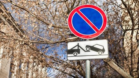 Десятки улиц Саратова закрыли для остановки и стоянки