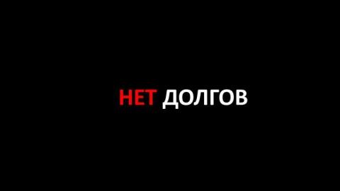 В Саратове и Энгельсе завершается новогодняя акция от теплоэнергетиков