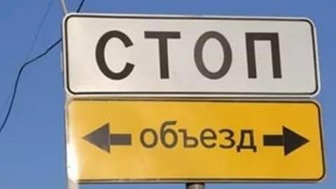 В новогоднюю ночь саратовцам придется объезжать центр города
