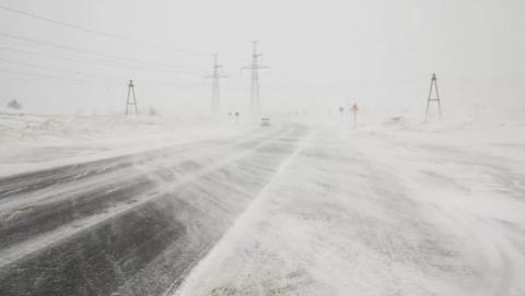 ГИБДД предупредила об опасной погоде