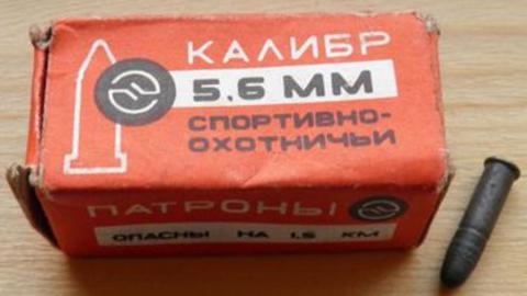 У бывшего учителя НВП нашли коробку патронов