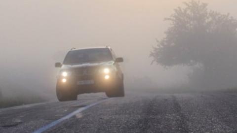 Водителей предупредили о тумане на дорогах