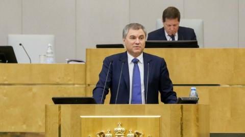 Панков: Выступление Володина на открытии сессии задает повестку и основные направления работы