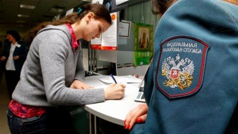 Гражданам ЕАЭС разрешили регистрироваться как самозанятым