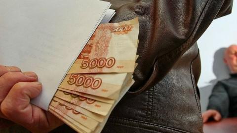 Следователи не оглашают имя адвоката, обвиняемого в присвоении денег клиента