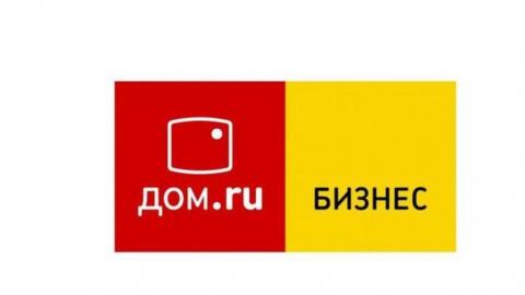 «Дом.ru» оштрафован за рекламу интернета стоимостью 1 рубль/месяц